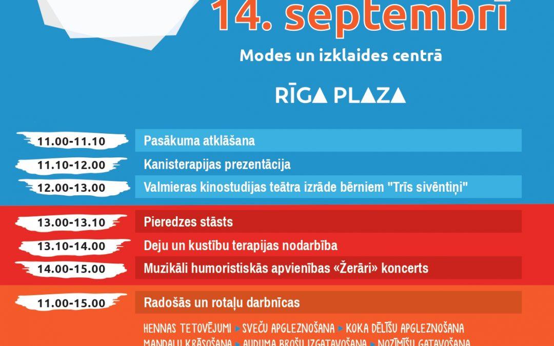 """2019. gada 14. septembrī no pulksten 11.00 līdz 15.00 Rīgā, modes un izklaides centrā RĪGA PLAZA, norisināsies atbalsta diena cilvēkiem ar īpašām vajadzībām un viņu līdzcilvēkiem """"Tu neesi viens"""". Pasākuma ietvaros gan lieliem, gan maziem būs iespēja piedalīties BEZMAKSAS radošajās darbnīcās, apmeklēt nodarbības, saņemt konsultācijas mūzikas terapijā, kā arī apmeklēt teātra izrādi un koncertu."""